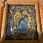 Акафистное пение перед чудотворной Касперовской иконой Божией Матери